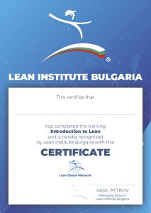 Certificate - Introduction to Lean - Lean Institute Bulgaria