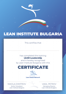 Certificate - Lean Leadership - Lean Institute Bulgaria