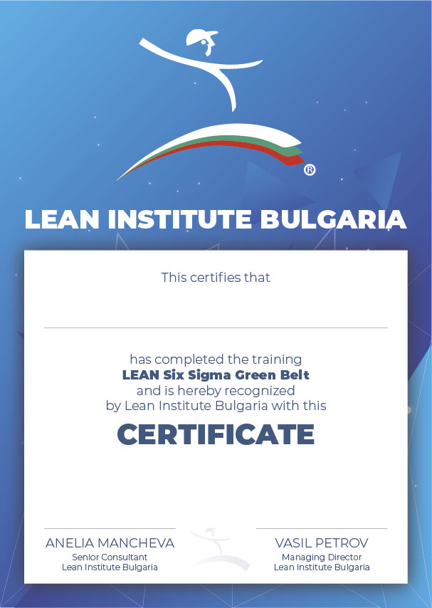 Certificate - Lean Six Sigma Green Belt - Lean Institute Bulgaria