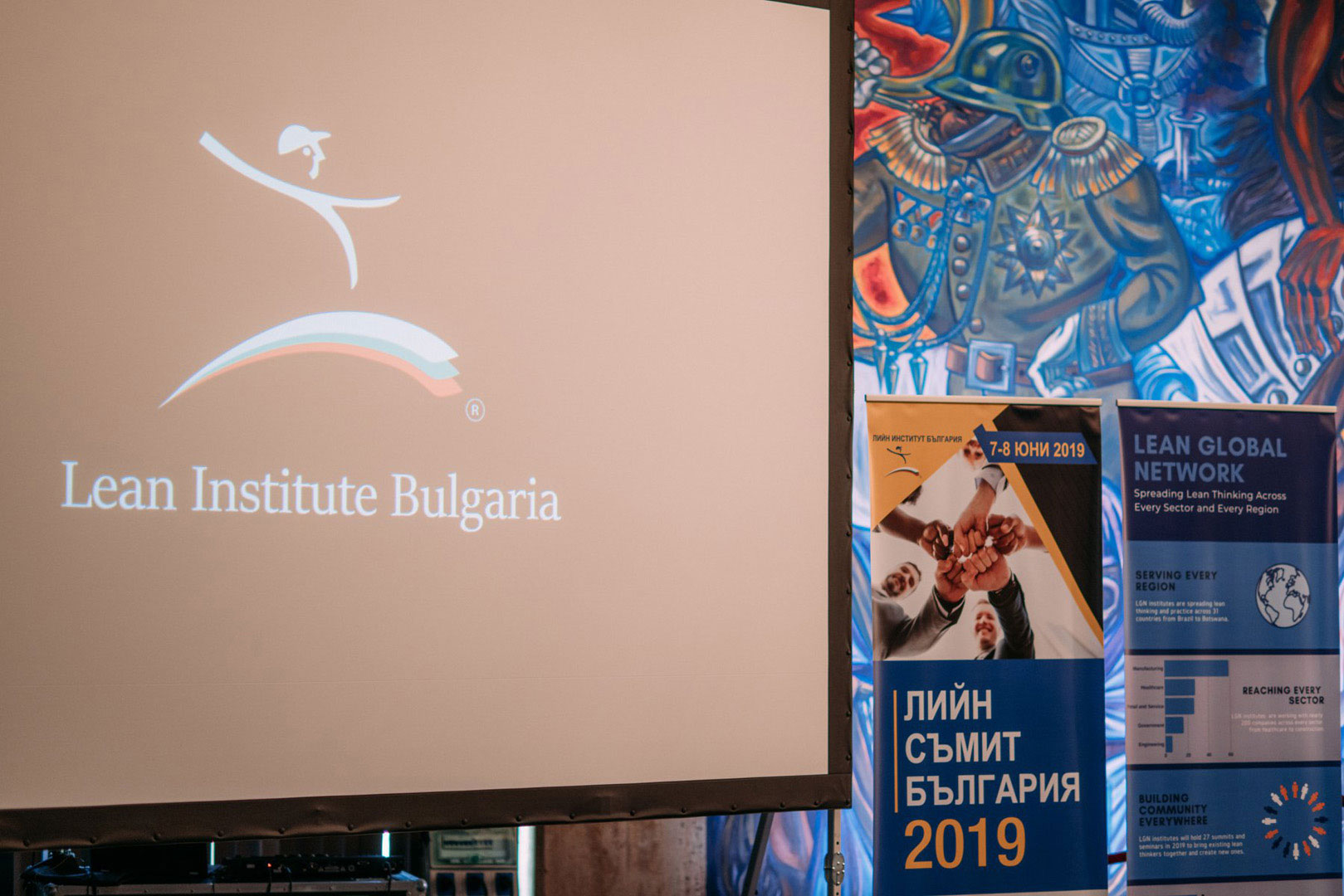 Lean Summit Bulgaria 2019 image 1