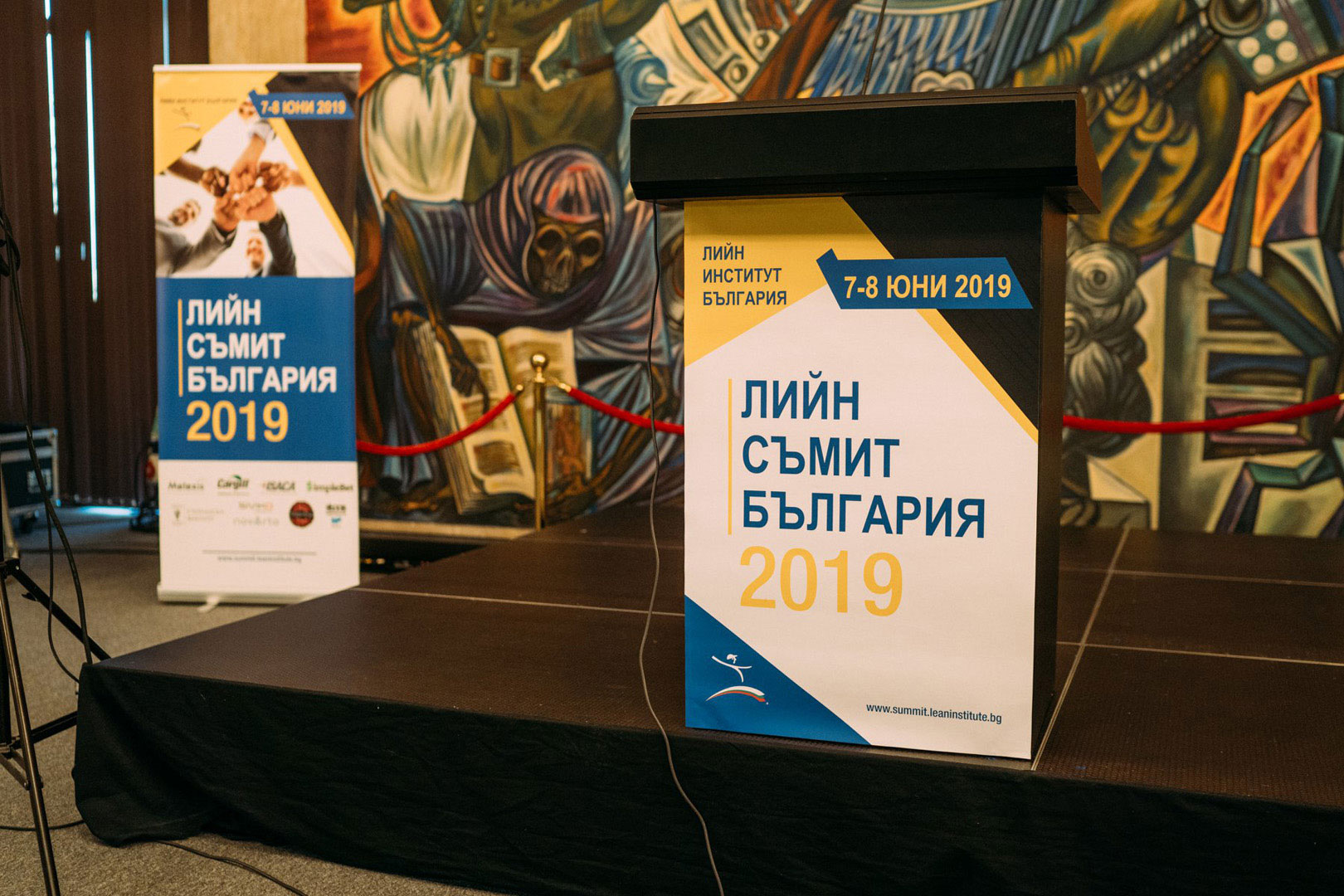 Lean Summit Bulgaria 2019 image 3